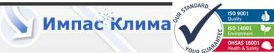 """""""Импас-Клима"""" ЕООД"""